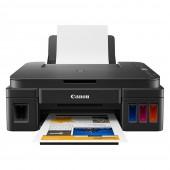 Πολυμηχάνημα Inkjet Canon Pixma G2411 2313C025AA