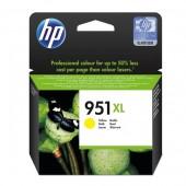 Αυθεντικό HP 951XL Yellow CN048AE
