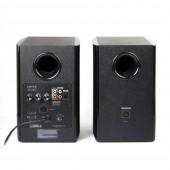 Αυτοενισχυόμενα Bluetooth Ηχεία Edifier 2.0 R2000DB Μαύρο