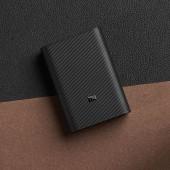 Xiaomi Power Bank 3 Ultra Compact 10000mAh 22.5W BHR4412GL